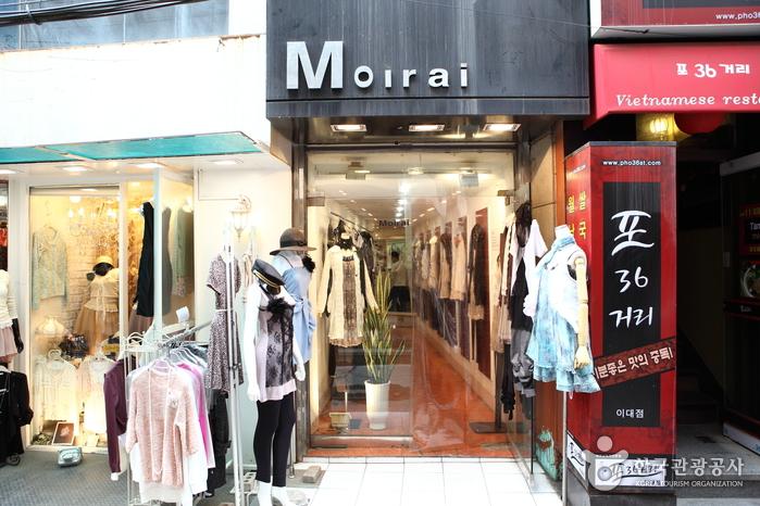 Moirai(모이라이)