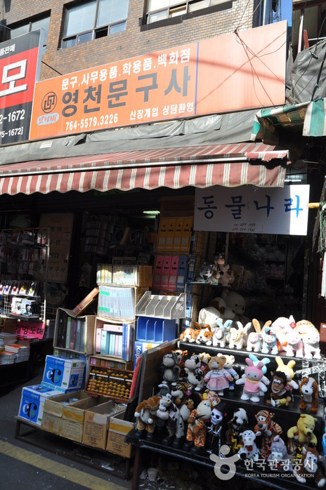 Dongdaemun Stationery Store Street (동대문 문구거리)