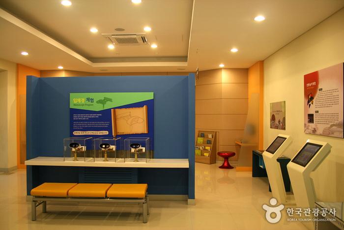 Музей современной истории Тэгу (대구근대역사관)8