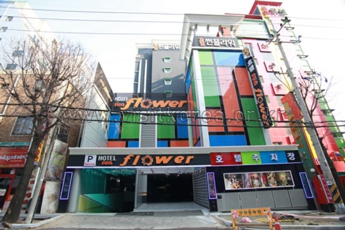 Hotel Sunflower – Goodstay (호텔썬플라워)