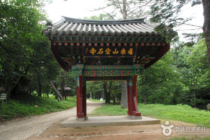 Boseoksa Temple (Geumsan) (보석사 (금산))