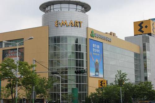 E-MART - Sangmu Branch (이마트 - 상무점)