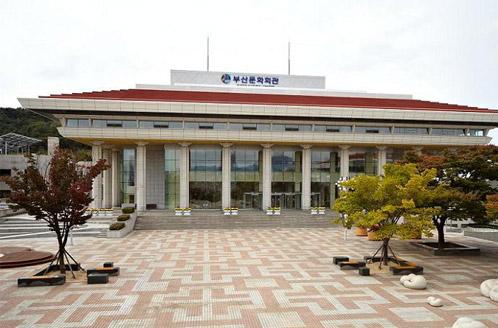 Busan Cultural Cente...