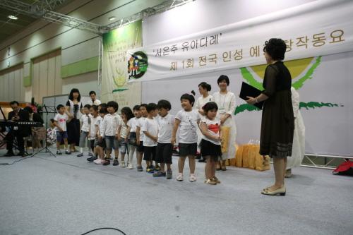 Tea World Festival (국제차문화대전)