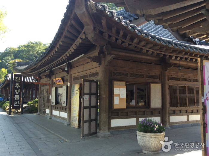 Jeonju Crafts Exhibition Hall, Myeongpumgwan (Master's shop) (전주 공예품전시관, 명품관)