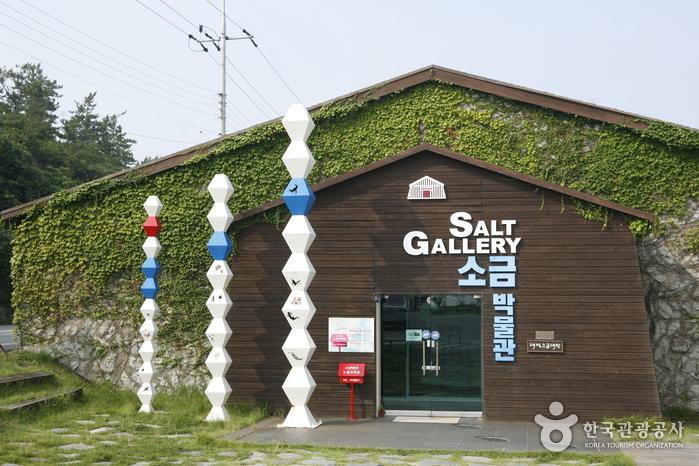 塩博物館(소금박물관)