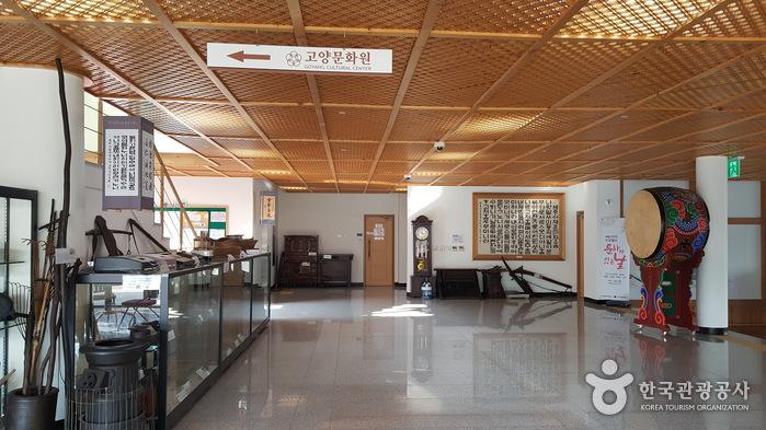 Goyang Cultural Center (고양문화원)
