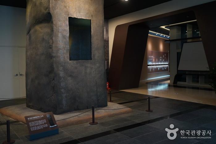 국립조세박물관