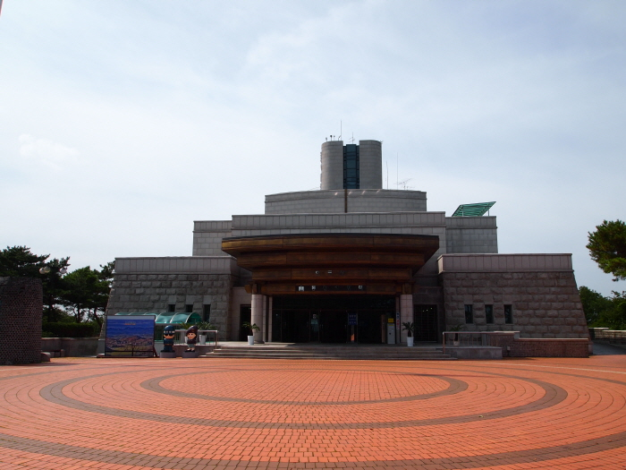 Wiedervereinigungsobservatorium Odusan (오두산 통일전망대)