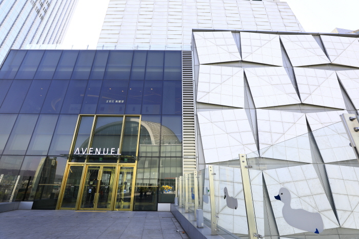 Avenuel World Tower Branch, Lotte Shopping Inc. [Korea Quality]