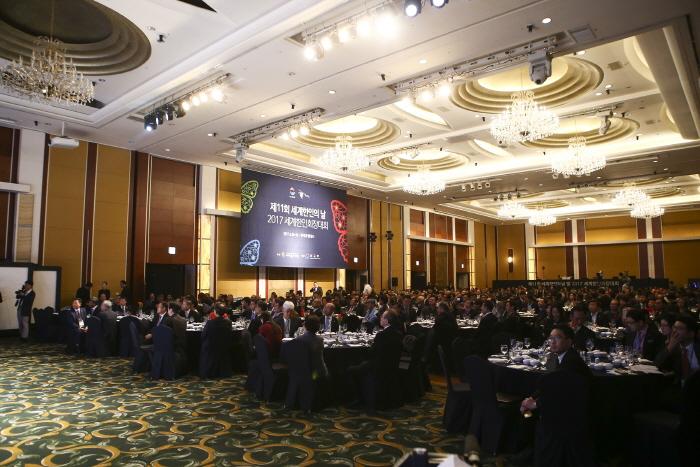 세계한인회장대회 및 세계한인의날 기념식 2018  사진4