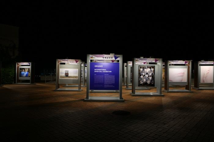 Internationales Fotofestival Donggang (동강국제사진제)