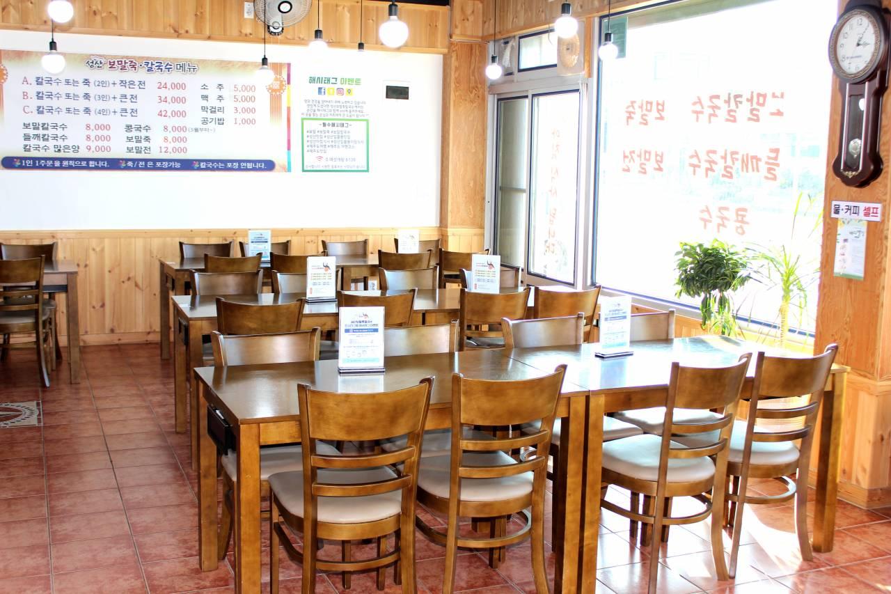 成山海螺粥刀削面(성산보말죽칼국수)