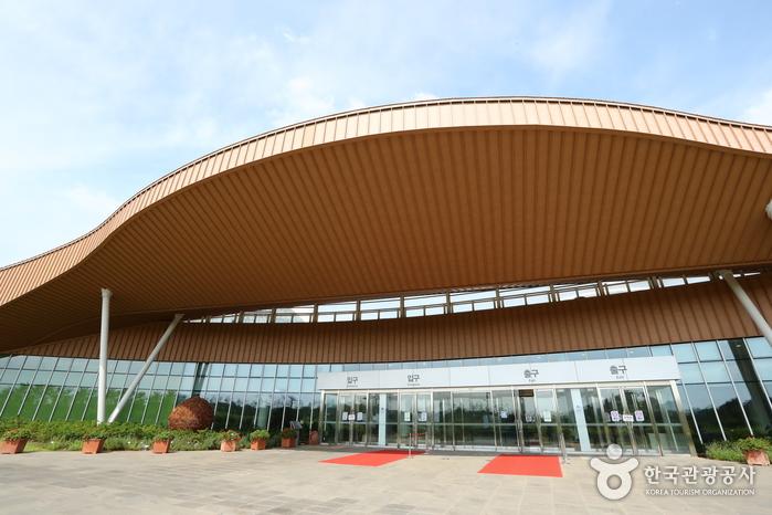 국립생태원(서천)