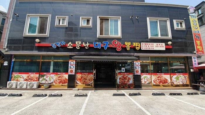 Gimgyeongja Somunnan Daegu Wangppoljjim( 김경자소문난대구왕뽈찜 )