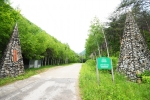 국립 삼봉자연휴양림