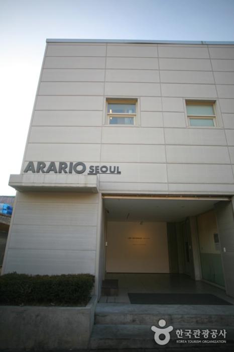 아라리오 갤러리(서울)