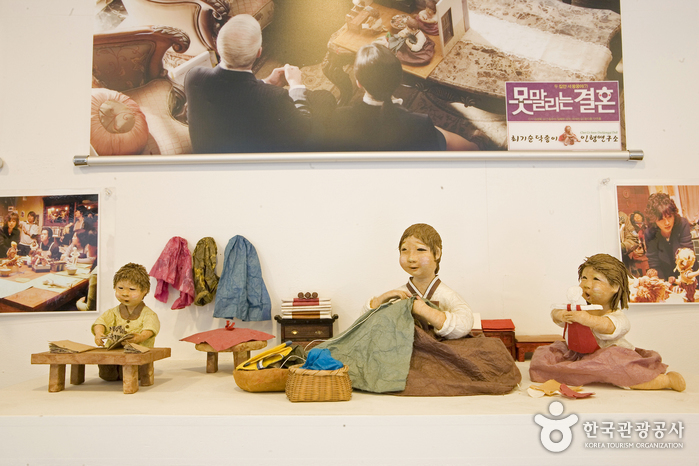 Choi Gi Soon Dackjongyi Doll Institute (  )
