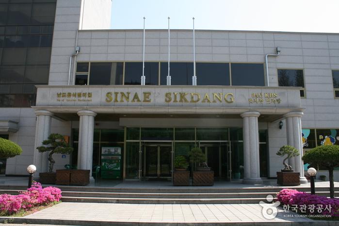 シネ食堂(시내식당)