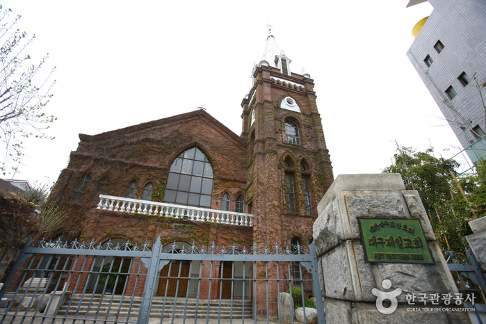 Daegu Jeil Church (대구제일교회)