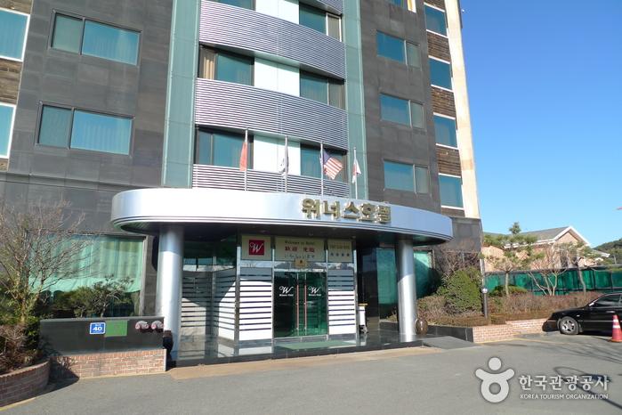 ウィナーズ観光ホテル(위너스관광호텔)