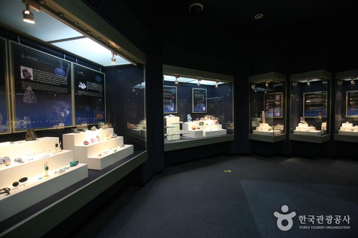 Iksan Jewelry Museum (익산 보석박물관)