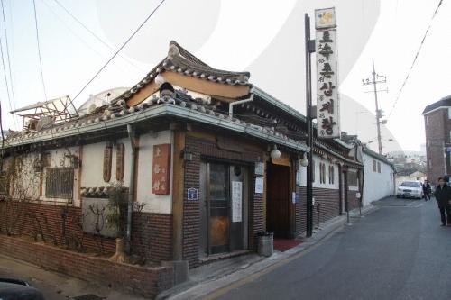 Tosokchon (토속촌)