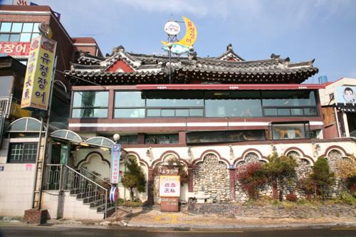 Youjung Jangeo