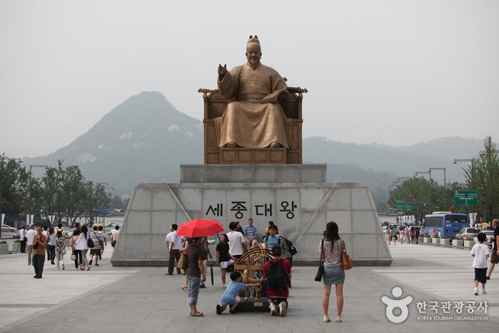 Gwanghwamun Square (...