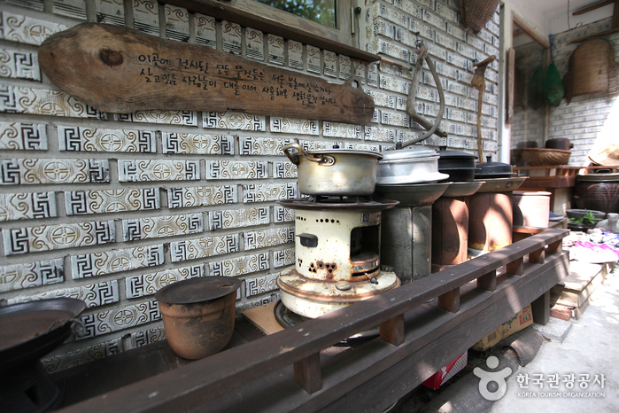 Bukchon Museum Old Fragrance (북촌생활사박물관)