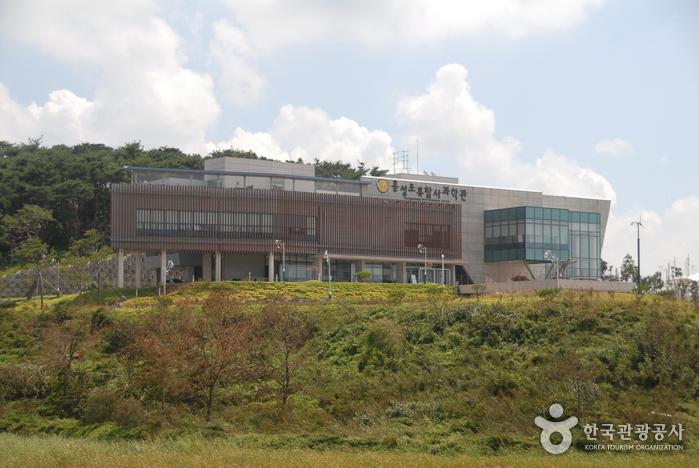 홍성조류탐사과학관