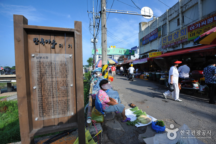 Marché de Nambu à Jeonju (전주 남부시장)