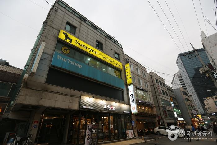 Sunnyne Pet Café (써니네 애견카페)