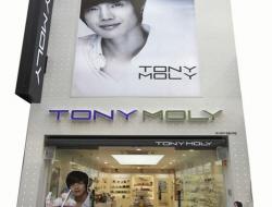 TONYMOLY- Myeong-dong No.5 Branch (토니모리 명동5호점)