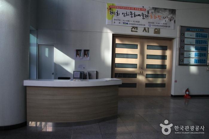 인천광역시 여성문화회관