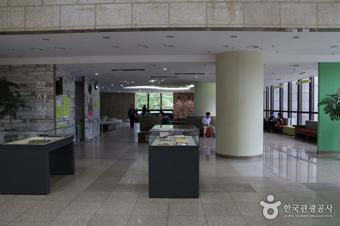 The National Library of Korea (국립중앙도서관)