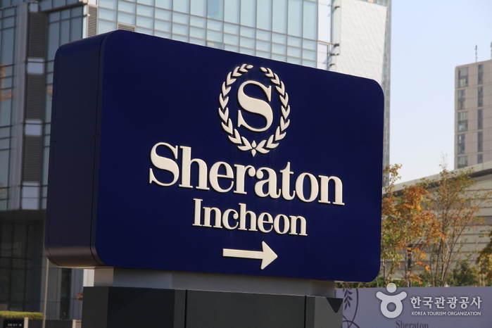 Sheraton Incheon Hotel (쉐라톤인천호텔)