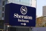 쉐라톤인천호텔