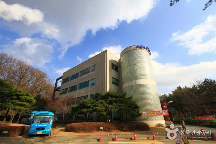 수원체육문화센터