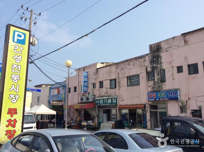 고성 간성시장 (2, 7일)