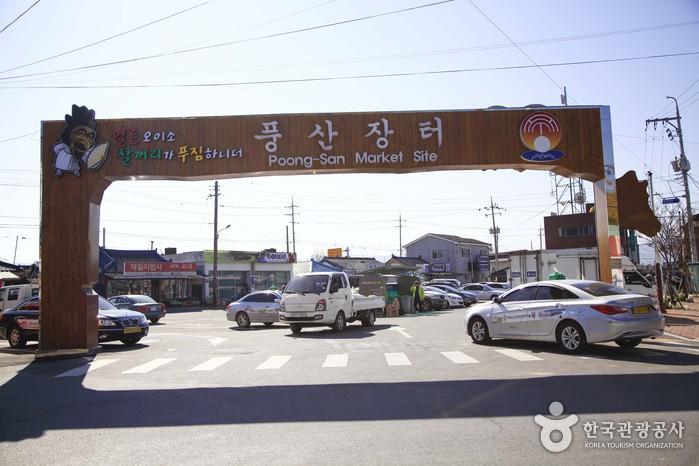 풍산장 / 안동풍산시장 (3, 8일)