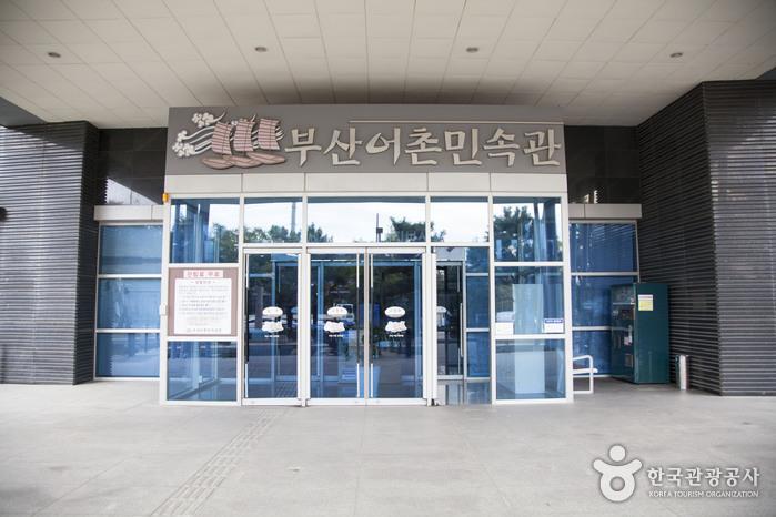 Фольклорный музей рыбацкой деревни в Пусане (부산어촌민속관)3