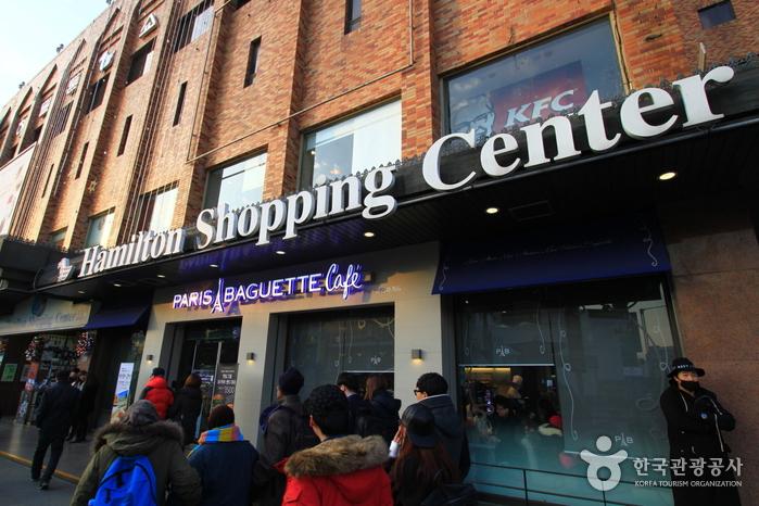 해밀톤 쇼핑센터