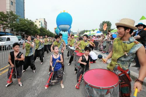 Ulsan Walfestival (울산 고래축제)