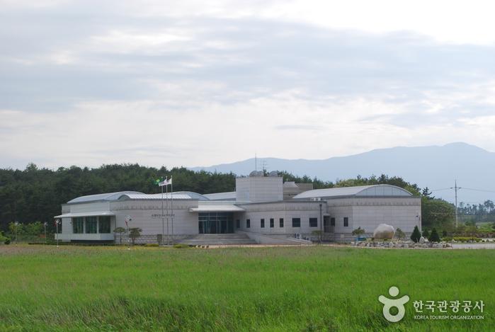 Osan-ri Prehistory M...