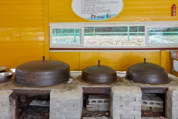 광주 산두른마을 [농촌전통테마]