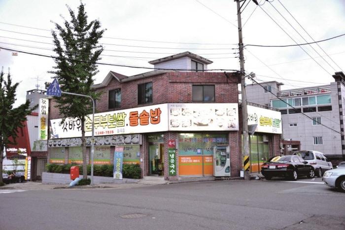 강원도해장국 사진3