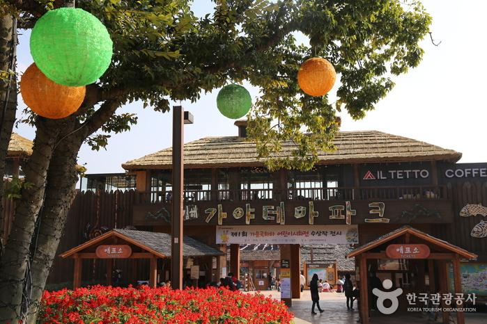 김해가야테마파크 매표소