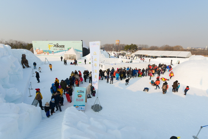 Yeoncheon Paleolithic Winter Trip Festival (연천 구석기 겨울여행)