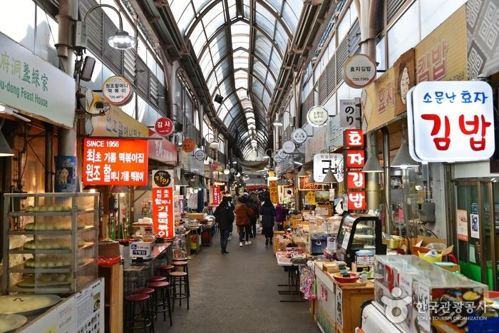 Tongin Market (통인시장)